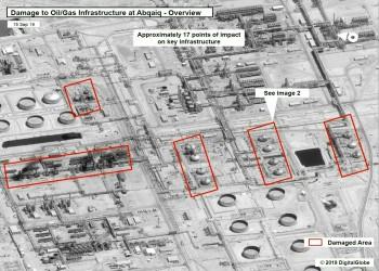 """السعودية تخالف """"أوبك"""" في تقدير حجم إنتاجها النفطي بعد الهجمات"""
