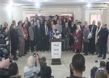 أحزاب معارضة تدعو لعقد 3 مؤتمرات لبحث أزمات مصر