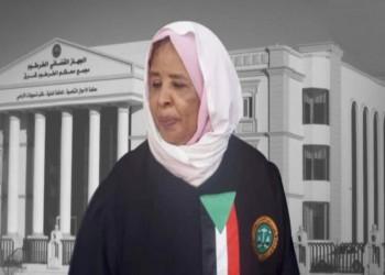 السودان.. تعيين امرأة رئيسة للقضاء