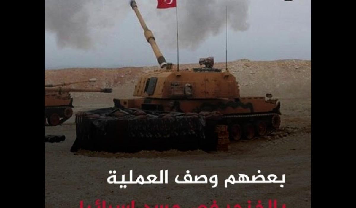 إسرائيل تعلن دعمها  للأكراد وتنتقد العملية التركية بسوريا