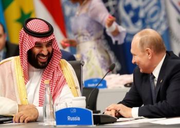 مناورة بوتين.. كيف تستغل روسيا الانقسام السعودي الإماراتي؟