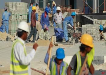 قطر تعلق على بيان حقوقي بشأن العمال الوافدين