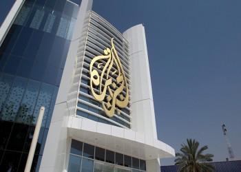 بلومبيرغ تكشف تفاصيل حملة إماراتية لاستهداف قناة الجزيرة بأمريكا