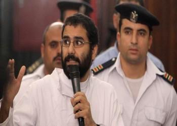 مصر.. العفو الدولية تعلق على تعذيب علاء عبدالفتاح ومحاميه
