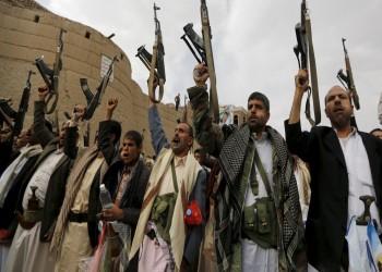 الحوثيون يعلنون إلحاق خسائر بالجيش اليمني على الحدود السعودية