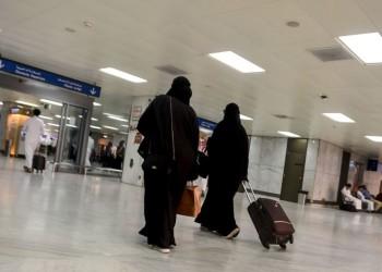 14 ألف سعودية حصلن على جوازات سفر دون ولي