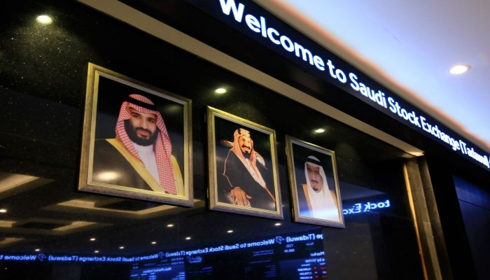 بلومبرغ: اكتتاب أرامكو يختبر ثقة السعوديين في سياسات بن سلمان
