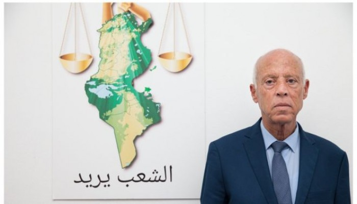 التليفزيون التونسي يعلن فوز قيس سعيد بالرئاسة بـ75%