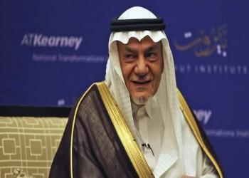 تركي الفيصل: قرار ترامب الانسحاب من سوريا لم يكن حكيما