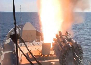 سفن روسية تطلق صواريخ بالمتوسط تزامنا مع نبع السلام