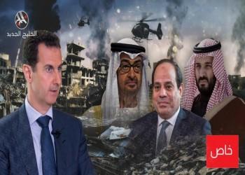 مطالب عودة الأسد إلى حضن الجامعة العربية وحفظ السيادة!