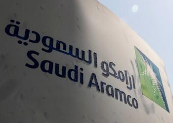 أرامكو السعودية تستعد لطرح أولي أكتوبر الجاري