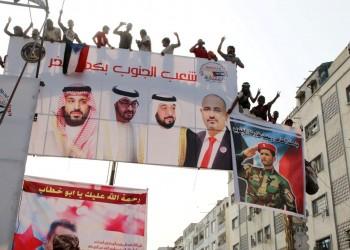 أنباء عن تولي قوات سعودية السيطرة على عدن باليمن