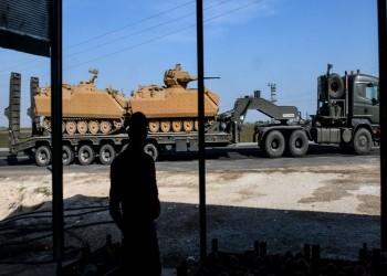 بلومبرج: واشنطن تستعد لفرض عقوبات على أنقرة لتدخلها بسوريا