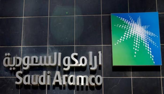 السعودية تقر رسميا إدراج أرامكو بالبورصة المحلية خلال أسبوع