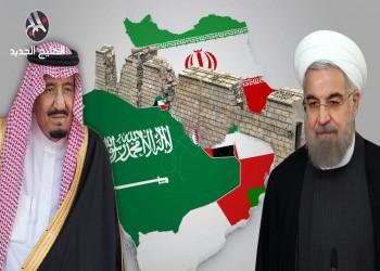 التداعيات الإقليمية لاتفاق سعودي إيراني