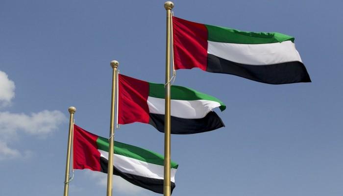 مصدر: الإمارات اعتقلت صحفيا إيرانيا معارضا وسلمته لطهران