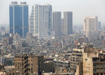 مصر.. صندوق النقد يتوقع نموا اقتصاديا أقل من المستهدف