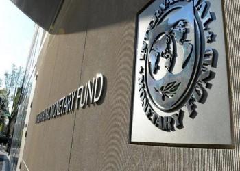 صندوق النقد: نتطلع لتدشين برنامج تعاون جديد مع مصر