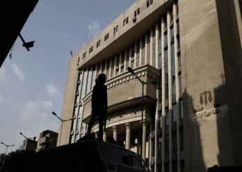 مصرية ترفع دعوى قضائية لتثبت أنها على قيد الحياة