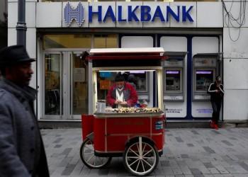 """تفاصيل لائحة الاتهام الأمريكية ضد بنك """"خلق"""" الحكومي التركي"""