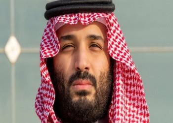 مركز بيغن: لماذا ترحب السعودية بعرب (إسرائيل) على أراضيها؟
