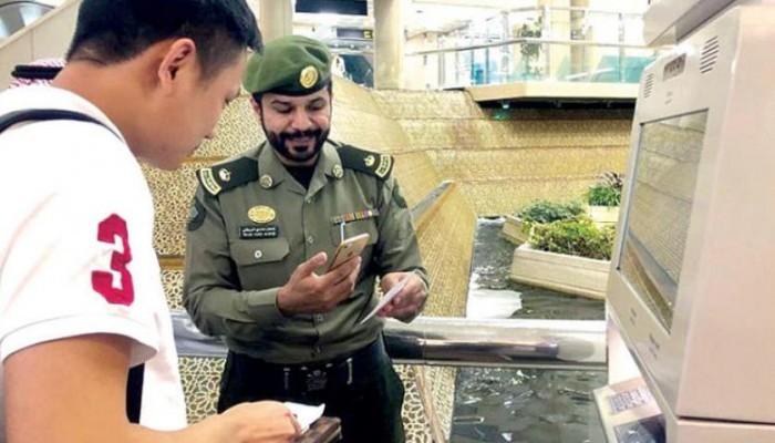 طلبات من 27 جنسية للإقامة المميزة في السعودية