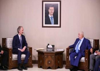 المبعوث الأممي لسوريا يبحث مع المعلم أعمال اللجنة الدستورية