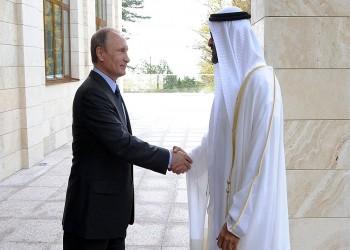 لوب لوج: ماذا وراء العلاقة المتنامية بين الإمارات وروسيا؟