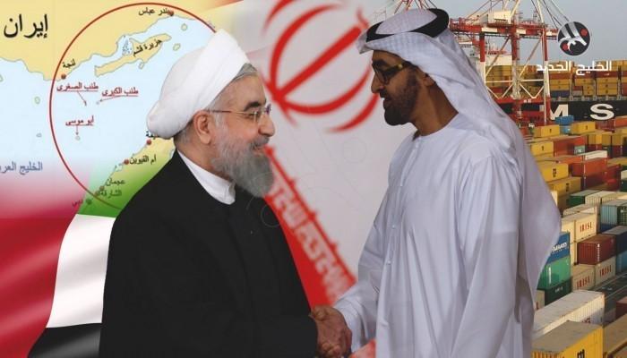إيران تؤكد مساعي الإمارات لتسوية الخلافات بين البلدين