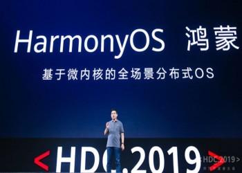 هواوي: نظام هارموني سينافس iOS خلال سنتين أو ثلاثة