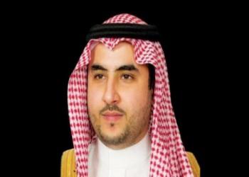 مباحثات سعودية أمريكية حول الوضع في اليمن