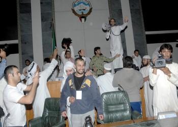 توقعات بعودة مدانين باقتحام البرلمان الكويتي للبلاد قريبا