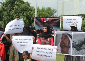 مقاطعة إكسبو 2020.. مغردون يمنيون يردون على جرائم الإمارات