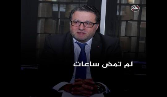 واتساب يفجر غضب اللبنانيين