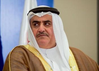 البحرين تتهم قطر بعرقلة حل الأزمة اليمنية