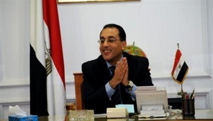 مصر تنفي تسريح أعداد من الموظفين توفيرا للنفقات