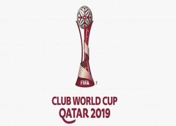 فيفا يكشف شعار كأس العالم للأندية قطر 2019