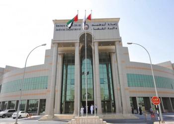 الإمارات.. عقيد يكشف فسادا في الجيش فيعتقل بعد والده