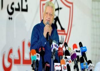 مرتضى منصور يرفض إقامة مباراة السوبر الأفريقي في قطر