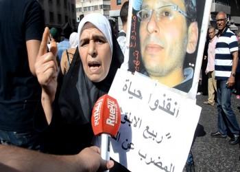 المغرب.. مطالب حقوقية بإنقاذ حياة معتقل حراك الريف ربيع الأبلق
