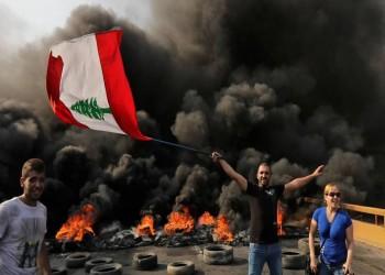 لبنان يترقب يوما جديدا من المظاهرات رغم القمع والاعتقالات