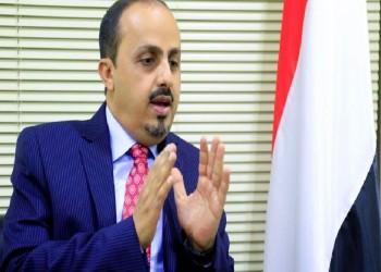 وزير الإعلام اليمني يضطر لحذف تغريدات أثارت جدلا.. لماذا؟