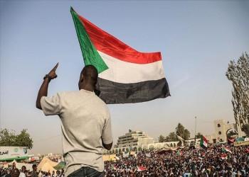 الإعلان عن تأسيس حزب سوداني يطالب بمغادرة الجامعة العربية