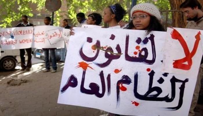 السودان يعلن انضمامه لكافة الاتفاقيات الدولية