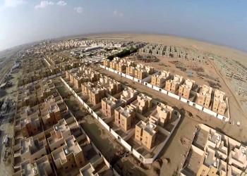 قروض السعوديين العقارية 75 مليار دولار في 3 أشهر