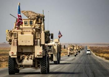 تقارير وشهود عيان: قوات أمريكية تغادر قاعدة رئيسية بسوريا