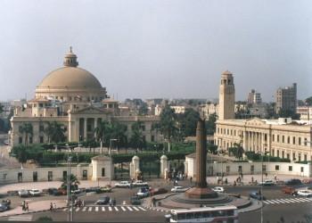 أكاديميون بعقود مؤقتة في جامعات مصر.. قرار جديد يثير جدلا