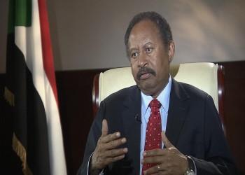السودان يعلن عن أسماء لجنة التحقيق في فض اعتصام الخرطوم