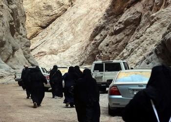 نيوم السعودية تستقبل أول فوج سياحي نسائي (صور)